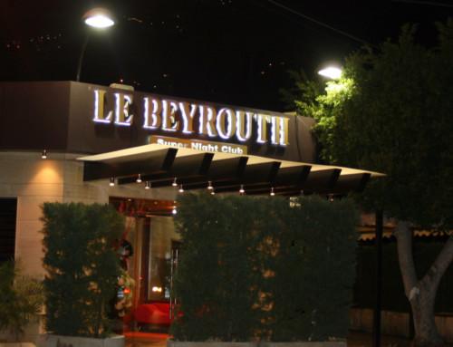 Le Beyrouth ночной клуб снова открылся под новым руководством.